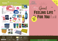 「Good Feeling Life For You」HAPPY SALE開催中!